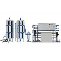 Wholesale 2000LPH RO Purifier Water Treatment Equipment Stainless Steel Tank With Quartz And Carbon from china suppliers