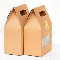 Wholesale Kraft paper Food Ration Paper Box For Nut Chocolate and Red Dates Packaging from china suppliers