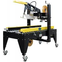 Quality Electric Carton Sealing Machine Auto Flaps Folding Side Belts Driven Sealer for sale