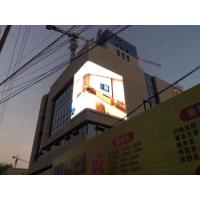 Wholesale P3.91 P4 P4.81 P5 P6 full color SMD  led display screen Epistar chip from china suppliers