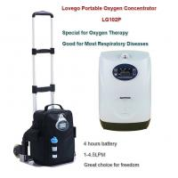 China LoveGo Portable oxygen concentrator LG102P for 1-4.5 oxygen therapy/4 hours battery life with two batteries for sale