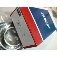 China SKF SY 3 TF Pillow Block Ball Bearing Unit /Housing and bearing- Two-Bolt Base for sale