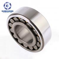Buy cheap 22232 CA C3 W33 Spherical Roller Bearing 160*290*80mm from wholesalers