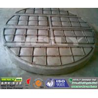 Wholesale Wire Mesh Demister Pad, Oil Mist Separator, Mist Eliminator from china suppliers