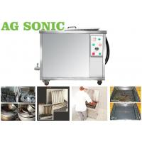 Wholesale 84L Tank Ultrasonic Engine Cleaner Power Adjustable With Drying / Filtering Option from china suppliers