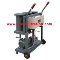 Wholesale Mobile Portable Oil Filter Machine Carts from china suppliers