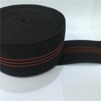 Wholesale Malaysia Rubber Style Sofa Elastic Webbing For Lough Chair , Relax Bed from china suppliers