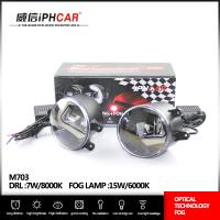 Wholesale IPHCAR High Quality Toyota Fog Lamp 2 inch 1 led fog light for toyota daytime light from china suppliers