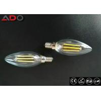 Wholesale Ac 220v E14 Led Light Bulb 4w Customized With High Temperature Resistance from china suppliers
