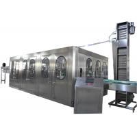 Wholesale 3 In1 Water Filling Machine , 0.5L Bottled Water Filling Line For Filling And Capping from china suppliers