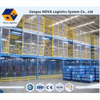 Wholesale Powder Coated Multi Tier Racking System from china suppliers