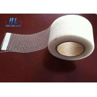 Wholesale Alkali Resistant Self Adhesive Fiberglass Tape C - Glass Yarn Type 50mm Width from china suppliers