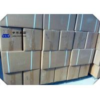 Wholesale White Powder Water Soluble Azo Initiators Azo Bis Isobutyronitrile / AIBN 78-67-1 from china suppliers