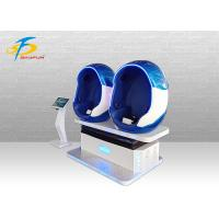 Wholesale 110 / 220V Amusement VR Egg Chair With 2 Seats VR Glasses / Virtual Reality Cinema from china suppliers