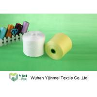 Wholesale NE 60s/2 Counts Core Spun Yarn 60s Knitting Yarn Dyeing Polyester Yarn Manufacturer from china suppliers