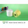 Buy cheap NE 60s/2 Counts Core Spun Yarn 60s Knitting Yarn Dyeing Polyester Yarn from wholesalers