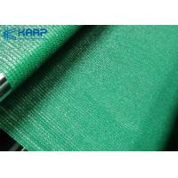 China HDPE Shade Net Plastic Wire Mesh Outdoor Furniture Building Material on sale