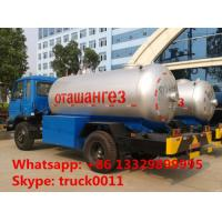 Buy cheap factory supply 3metric tons lpg cooking gas delivery truck, hot sale 7 cubic meters propane gas tank truck from Wholesalers