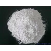 Wholesale Furniture Paint Matting Agent Silica Dioxide For Industrial Coating from china suppliers