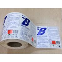 Wholesale Printable Bulk Synthetic Paper Sticker , Custom Printed Self Adhesive labels from china suppliers
