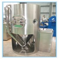 Wholesale Chemical Spray Drying Machine / Industrial Gas DryerFor Powder Drying from china suppliers