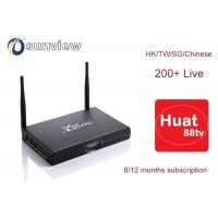Wholesale Smart Huat 88 Iptv Apk Tvb Hot Channels English Language Astro Sport Programme from china suppliers
