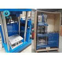 Quality Large Output Electric Motor Recycling Machine Low Noise Automatic Operating for sale