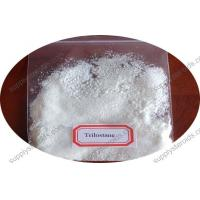 Buy cheap Raw Steroid Powders Trilostane 99% Vetoryl CAS 13647-35-3 for Breast Cancer Treatment from Wholesalers