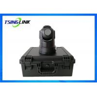 Wholesale Shakeproof Multifunctional Wireless 4G Battery Camera With Remote CCTV PTZ Control from china suppliers