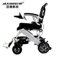 Wholesale Handicapped Electric Wheelchair Foldable , Compact Motorized Wheelchair 130KG from china suppliers