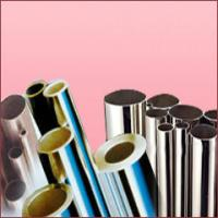 Wholesale nickel-based iron-based alloy from china suppliers