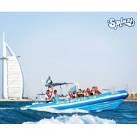 Buy cheap France Orca Hypalon Inflatable Rib Boat Rib960C 32 Feet Blue Color For Tourist from wholesalers