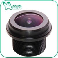 Buy cheap 190° Wide Angle Board / Dome Camera Lens 1.5mm F2.4 Aperture 5Mp M12 Mount from wholesalers