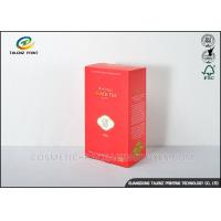 Wholesale Black Tea Cardboard Gift Boxes Dark Red Harmless Printing With Loge Stamping from china suppliers