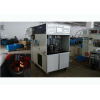 Wholesale Electric Full - Automatic Coil Inserting And Drifting Machine For  Three - Phase Motor from china suppliers