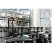 Wholesale BGF-20 Glass Bottle Filling Machine from china suppliers