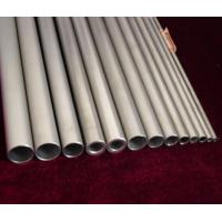 Wholesale Zirconium Tube (ASTM B653 B658 R60702) Fitow metal R60702, R60704, R60705 from china suppliers