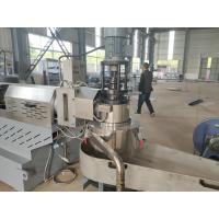 Wholesale High Speed Plastic Recycling Pellet Machine For PP PE Film , Woven Bags from china suppliers