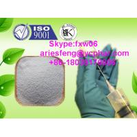 China Procaine HCL Local Anesthetic Drugs Procaine Hydrochloride , Atoxicaine on sale