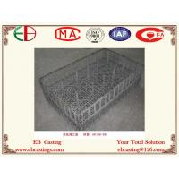Wholesale Heat-resistant Alloy Steel Castings with Cr25Ni14 EB3009 from china suppliers