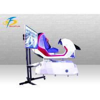 Wholesale Red Color VR Racing Simulator / Durable FRP 9D VR Car Driving Simulator from china suppliers