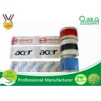 Wholesale Easy Tear Paper Masking Tape Excellent Adhesion , Upper 48H Permanent Adhesion from china suppliers