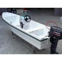 Wholesale Fiberglass Hull Offshore Fishing Boats , Erosion Resistant 4.2 M Glass Fiber Boat from china suppliers