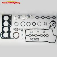 Wholesale For TOYOTA ECHO VITZ 1.0 16V 1SZFE 1SZ-FE Engine Rebuilding Kits Engine Parts Overhaul Package Engine Gasket 50176800 from china suppliers