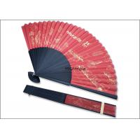 China Handwork Personalized Paper Fans Foldable Paper Fan Transparent Pet Box Packing for sale