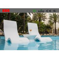 Wholesale White Color Outdoor Amusement Equipment  /  Plastic In Water Chairs For Shallow Pool from china suppliers