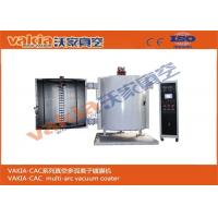 Buy cheap Cosmetic Cap Vacuum Metallizing Machine for Cosmetic Bottle / Glass Bottle from wholesalers