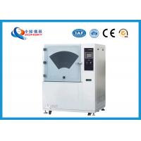 Wholesale White Color Sand Dust Test Chamber Customized Dust Resistance Test Ip5x / Ip6x from china suppliers