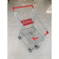 Buy cheap Grocery Shopping Cart / Zinc plating clear powder coating and 4 swivel casters from wholesalers