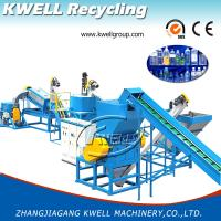 Top Quality Pet HDPE Bottle Flakes Washing Recycling Line for sale